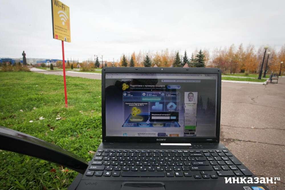 Wi-Fi-po-kazanski-21